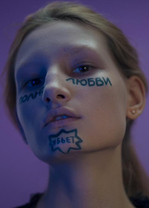 От дрэг до фетиша: Сила макияжа. Изображение № 2.