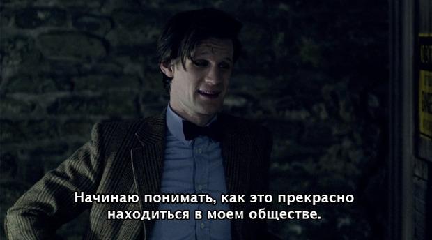 Гид по сериалу «Доктор Кто» и рекап последних шести сезонов в скриншотах. Изображение № 115.