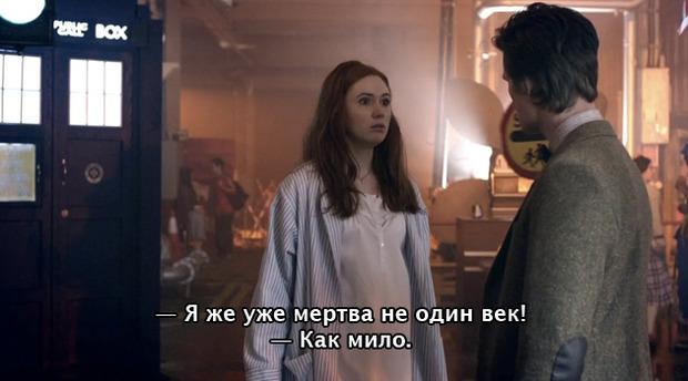 Гид по сериалу «Доктор Кто» и рекап последних шести сезонов в скриншотах. Изображение № 98.