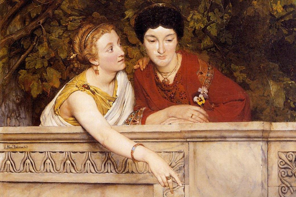 10 мифов о моногамии: Естественная потребность или навязанное правило. Изображение № 4.