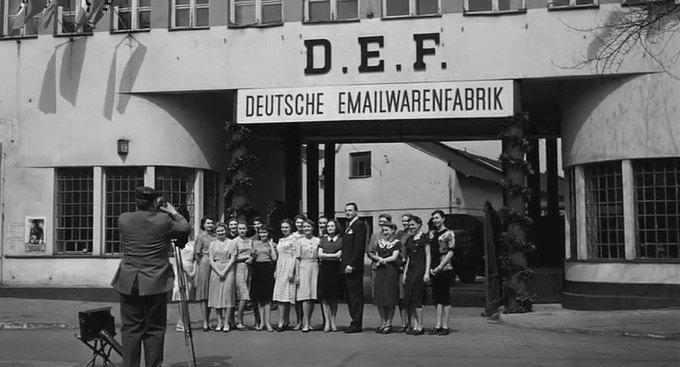 Фабрика Оскара Шиндлера объявлена памятником культуры. Изображение № 1.