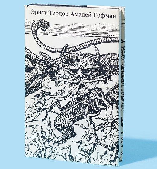 Литератор Катя Морозова  о любимых книгах. Изображение № 5.