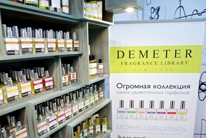 В Москве открылись магазины Demeter . Изображение № 2.