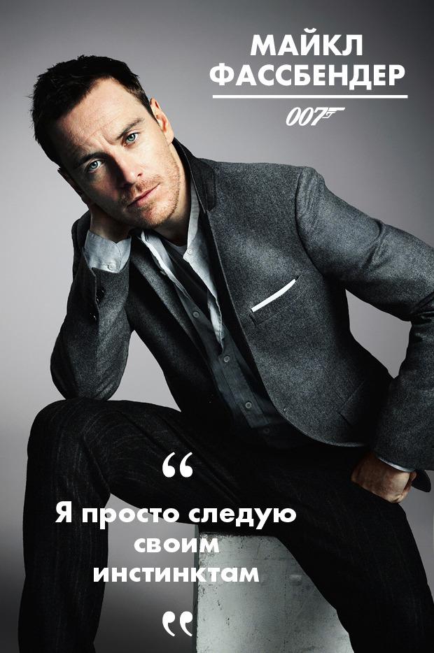 До седьмого Бонда: 10 кандидатов на место будущего агента 007. Изображение № 1.
