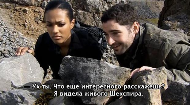 Гид по сериалу «Доктор Кто» и рекап последних шести сезонов в скриншотах. Изображение № 81.