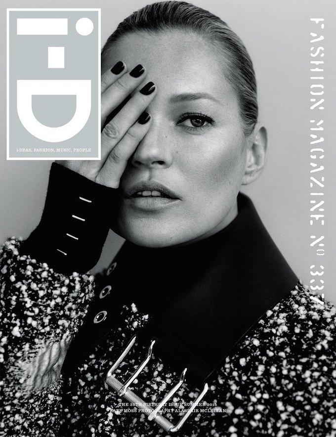 Журнал i-D отметил  35-летие восемнадцатью обложками с моделями. Изображение № 2.