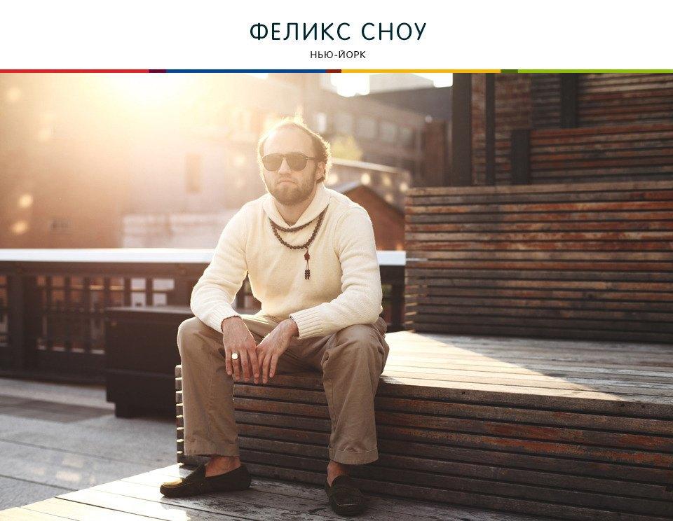 За стеклом: Музыкальный продюсер из Нью-Йорка о своей коллекции очков. Изображение № 1.