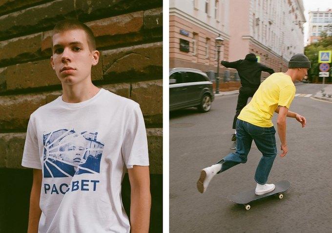 Гоша Рубчинский и Толя Титаев запустили новую марку «Рассвет». Изображение № 7.