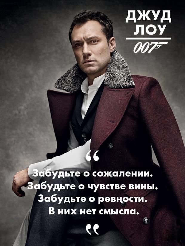 До седьмого Бонда: 10 кандидатов на место будущего агента 007. Изображение № 5.