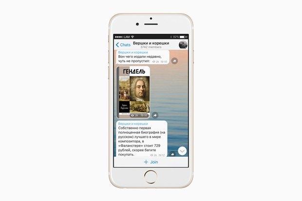 На кого подписаться в Telegram: 10 полезных каналов о книгах. Изображение № 9.