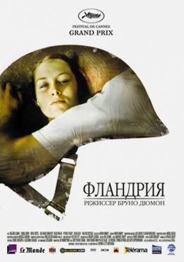 10 любимых фильмов театроведа Кристины Матвиенко. Изображение № 10.
