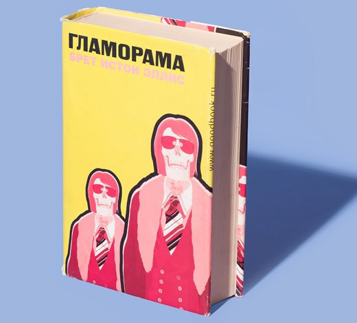 Галеристка Елена Баканова о любимых книгах. Изображение № 9.