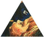 Изображение 7. Обстоятельства Руминова.. Изображение № 30.