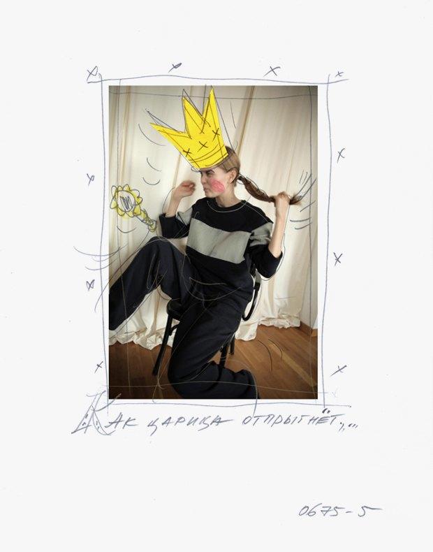 Nina Donis выпустила лукбук в стиле сказок Пушкина. Изображение № 9.