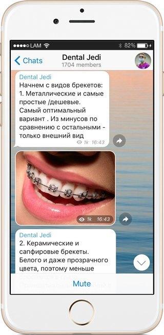 На кого подписаться: Telegram-канал стоматолога Dental Jedi. Изображение № 2.