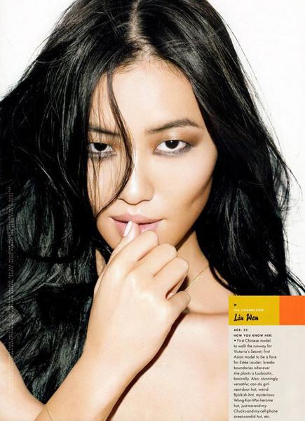 10 успешных моделей из Азии. Изображение № 9.