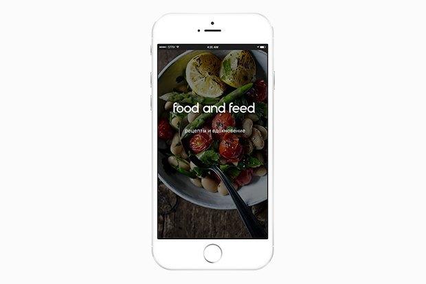Рецепты и советы:  11 полезных кулинарных приложений. Изображение № 3.