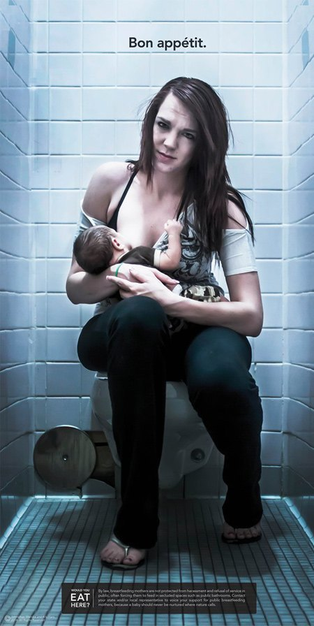 Новый проект защищает право матерей кормить грудью на публике. Изображение № 1.