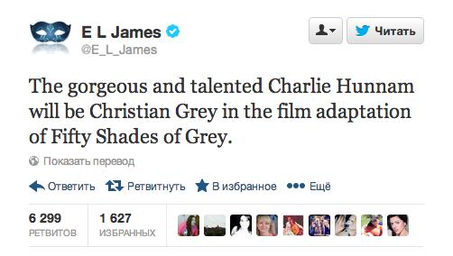 Чарли Ханнэм сыграет главную роль в «50 оттенках серого». Изображение № 1.