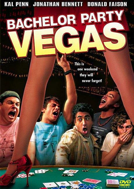 Найдите отличие:  Люди между ног  на постерах к фильмам. Изображение № 8.