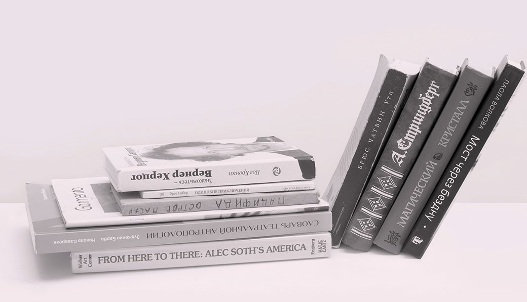 Арт-директор Stereotactic Оля Корсун о любимых книгах. Изображение № 2.