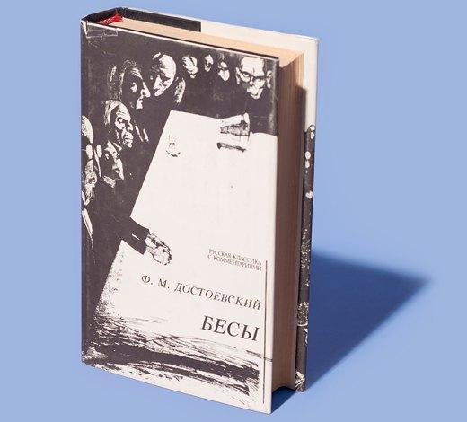 Галеристка Елена Баканова о любимых книгах. Изображение № 13.