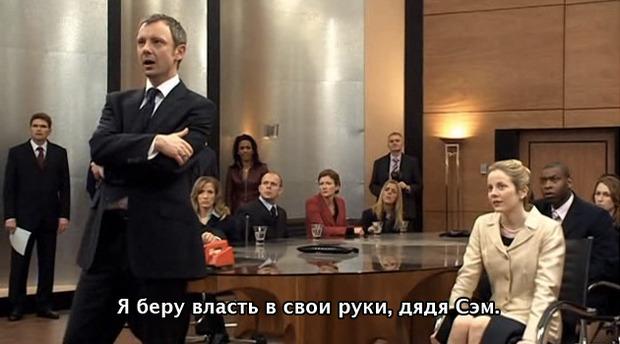 Гид по сериалу «Доктор Кто» и рекап последних шести сезонов в скриншотах. Изображение № 80.