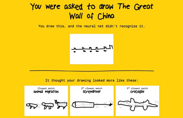 Quick, Draw!: Google пытается угадать, что вы нарисовали. Изображение № 2.