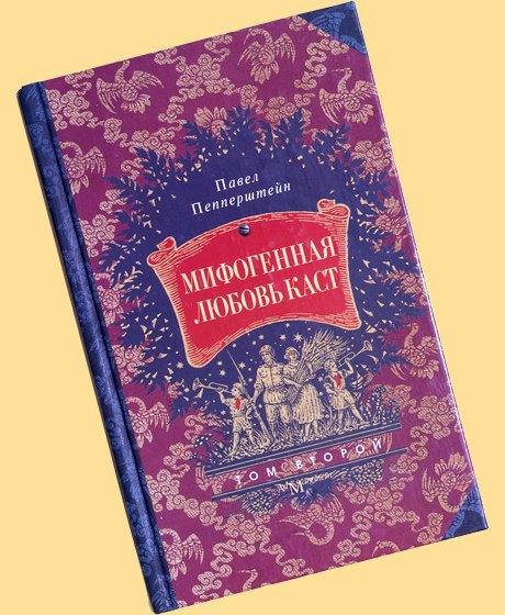 Сценограф Галя Солодовникова  о любимых книгах. Изображение № 5.