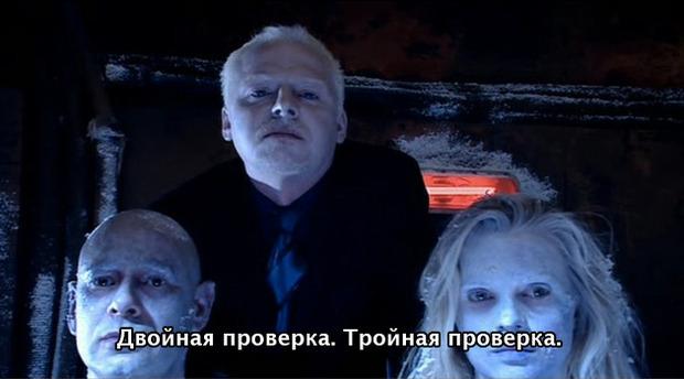 Гид по сериалу «Доктор Кто» и рекап последних шести сезонов в скриншотах. Изображение № 50.