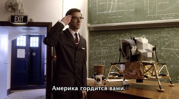 Гид по сериалу «Доктор Кто» и рекап последних шести сезонов в скриншотах. Изображение № 111.