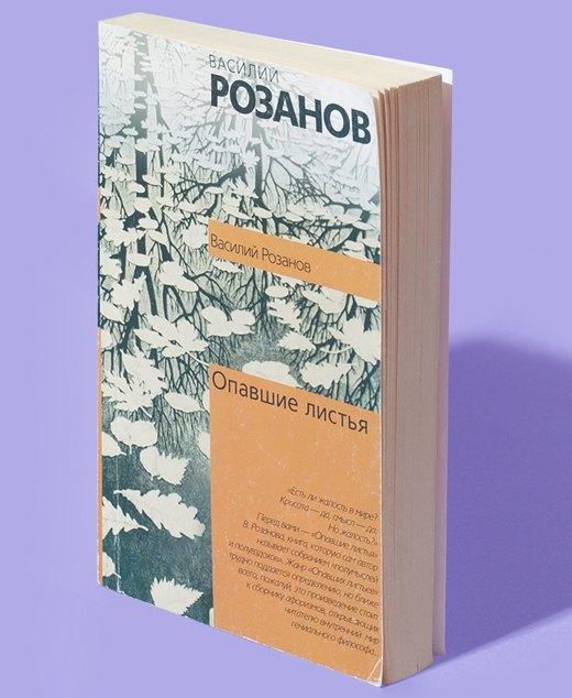 Архитектор  Юлия Ардабьевская  о любимых книгах. Изображение № 8.