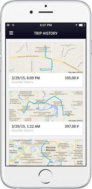 Женщина за рулем: Одна неделя водителем в Uber. Изображение № 4.