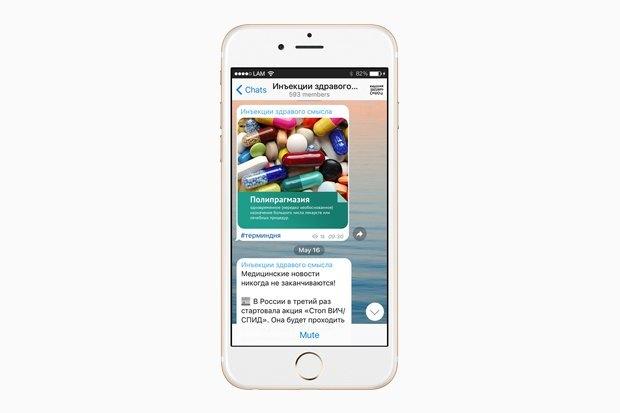 На кого подписаться в Telegram: 10 увлекательных каналов о здоровье. Изображение № 4.