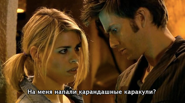 Гид по сериалу «Доктор Кто» и рекап последних шести сезонов в скриншотах. Изображение № 67.