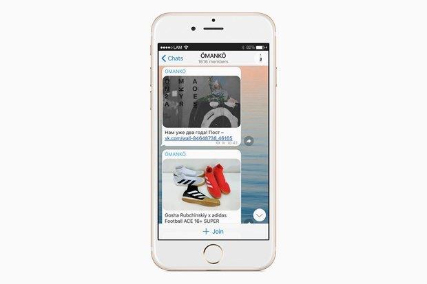 На кого подписаться в Telegram: 10 каналов о моде. Изображение № 5.