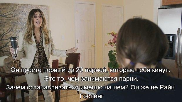 Чему нас уже научил новый сезон Girls. Изображение № 9.