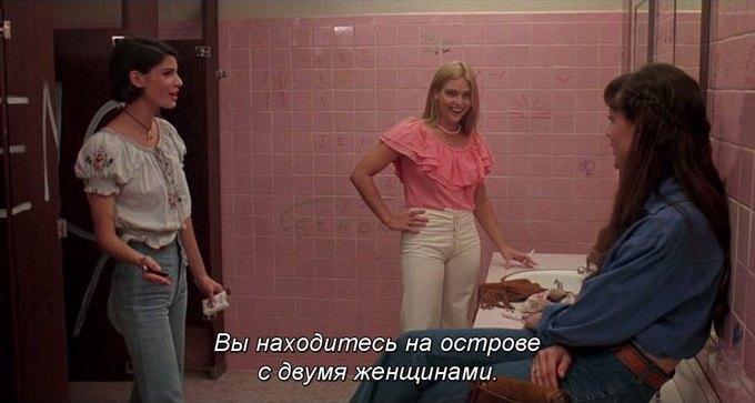 Что можно узнать о стиле 70-х из фильма «Под кайфом и в смятении». Изображение № 14.