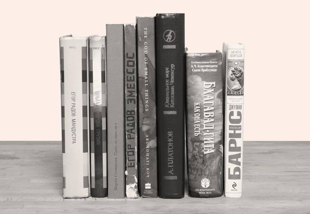 Критик Полина Рыжова о любимых книгах. Изображение № 2.