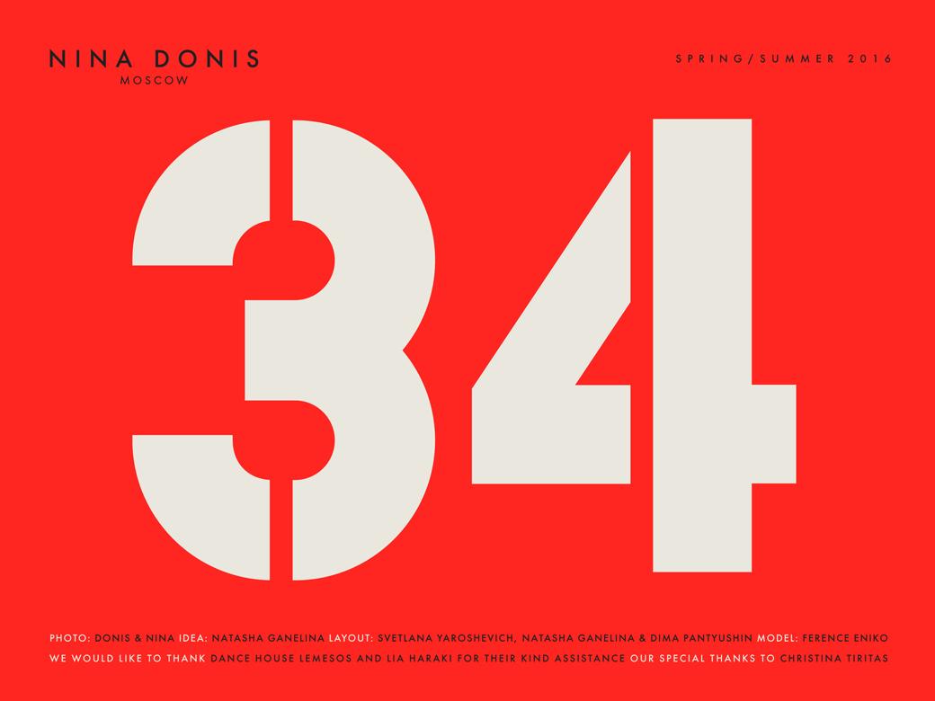 34-я, весенне-летняя коллекция Nina Donis. Изображение № 4.