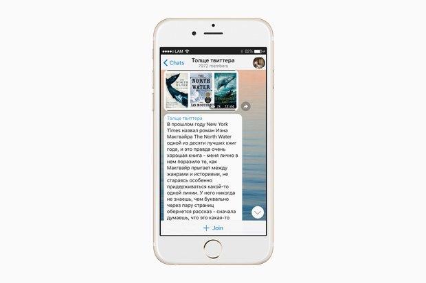 На кого подписаться в Telegram: 10 полезных каналов о книгах. Изображение № 3.