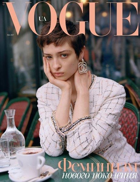 Глянец нового поколения: Как украинский Vogue стал таким крутым. Изображение № 2.