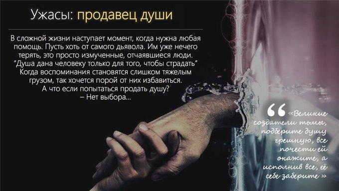 Итоги конкурса грантов Wonderzine  на обучение в Московской школе кино. Изображение № 4.