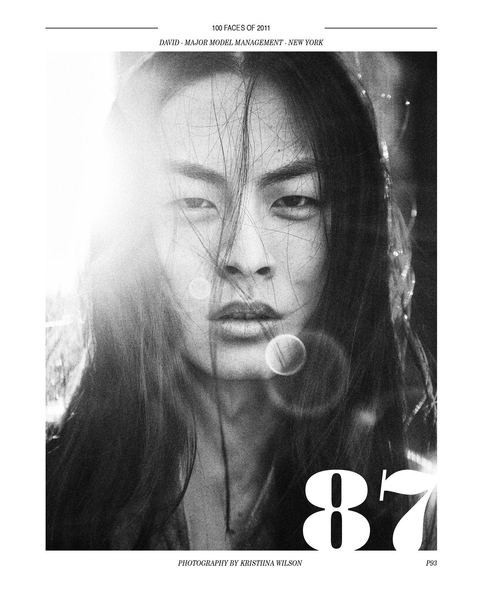 David Chiang. Изображение № 87.