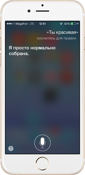 Поговори с ней: Интервью  с русскоязычной Siri. Изображение № 6.