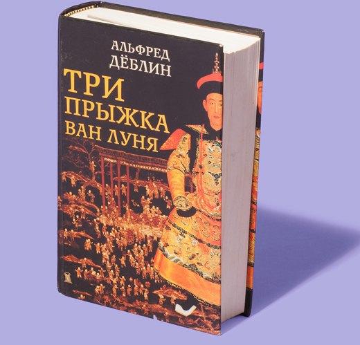 Куратор «Гаража» Екатерина Иноземцева  о любимых книгах. Изображение № 5.