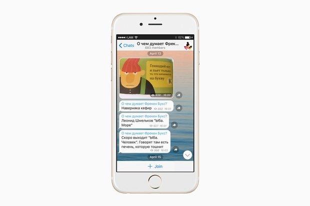 На кого подписаться в Telegram: 10 полезных каналов о книгах. Изображение № 2.