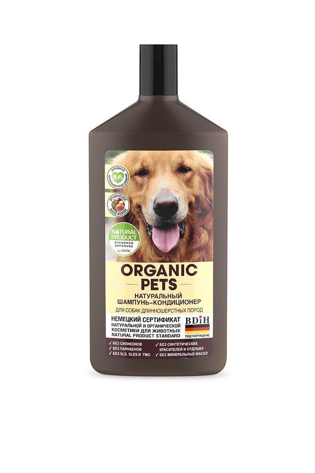 Organic Shop выпустили косметику для животных. Изображение № 2.