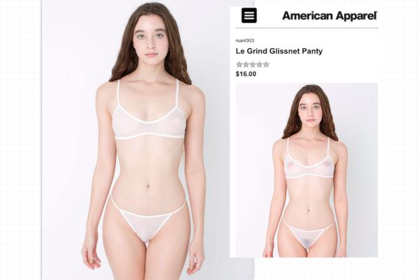 American Apparel замазали моделям половые признаки. Изображение № 1.