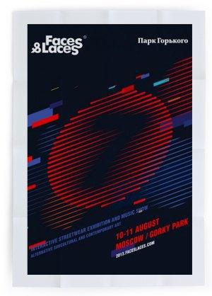 Как нарядиться  на стрит-выставку Faces&Laces. Изображение № 3.